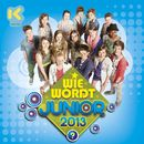 Wie wordt Junior 2013?/Wie Wordt Junior 2013?