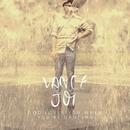 God Loves You When You're Dancing/Vance Joy