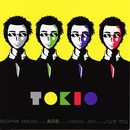 Vybiraju Ljubov/Tokio