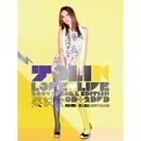 Hao Jiu Bu Jian (Slow Life Concert)/Jolin Tsai