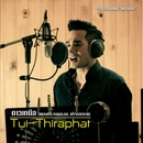 "The North Star (Original Soundtrack from ""Fahjarodsai"") [Acoustic Version]/Tui Thiraphat Sajakul"