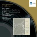 Brahms/Bruch: Double Concerto; Tragic Overture / Violin Concerto No.1/David Oistrakh/Pierre Fournier/Philharmonia Orchestra/Alceo Galliera/London Symphony Orchestra/Lovro von Matacic