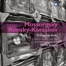 Mussorgsky & Rimsky-Korsakov: Orchestral Works/Mariss Jansons