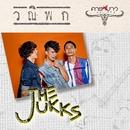 Wa Ni Pok/The Jukks