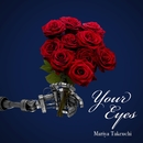 Your Eyes/竹内まりや