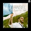 Óyeme EP/Rasel