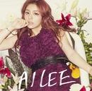 Heaven/Ailee