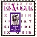 Remix To Sing/En Vogue