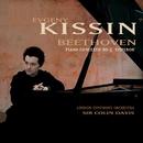 Beethoven: Piano Concerto No.5/Evgeny Kissin