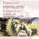 Prokofiev: Symphonies Nos. 1 & 7 etc/Nicolai Malko/Philharmonia Orchestra
