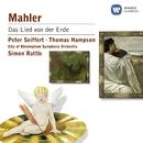 Mahler: Das Lied von der Erde/Sir Simon Rattle/Peter Seiffert/Thomas Hampson