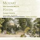 Mozart: Horn Concertos Nos. 1-4 . Haydn: Trumpet Concerto/Claire Briggs/Stephen Kovacevich