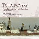 Piano Concerto No. 1, Concert Fantasy/Peter Donohoe/Rudolf Barshai/Bournemouth Symphony Orchestra