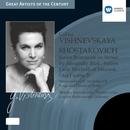 Shostakovich & Mussorgsky: Songs/Galina Vishnevskaya