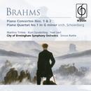 Brahms: Piano Concertos Nos. 1 & 2 - Piano Quartet No. 1 in G Minor/Various