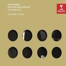Schumann:Davidsbündlertänze, Op.6./Stephen Hough