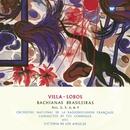 Villa-Lobos: Bachianas Brasileiras/Victoria de los Angeles/Heitor Villa-Lobos