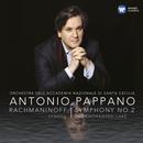 Rachmaninov: Symphony No. 2 & Liadov: The Enchanted Lake/Antonio Pappano