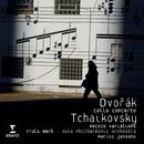 Dvorak Cello Concerto/Truls Mørk/Mariss Jansons/Oslo Philharmonic Orchestra