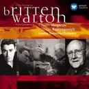 Britten : Violin Concerto Op.15 & Walton : Viola Concerto/Maxim Vengerov