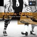Brahms: Hungarian Dances; Dvorak: Slavonic Dances/Michel Béroff/Jean-Philippe Collard