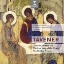 Tavener : The last sleep of the Virgin & Thunder entered her/David Hill/Winchester Cathedral Choir/Chilingirian Quartet