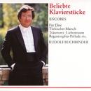 Encores - Beliebte Klavierstücke/Rudolf Buchbinder