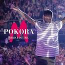 Merci d'être/M. Pokora