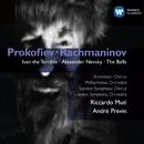 Prokofiev:Ivan the Terrible/Alexander Nevsky etc./Riccardo Muti/André Previn/London Symphony Orchestra