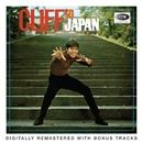 Cliff In Japan/Cliff Richard