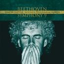Beethoven : Symphony No. 9/Sir Simon Rattle/Wiener Philharmoniker