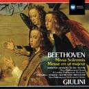 Beethoven: Missa solemnis; Mass Op. 86/Carlo Maria Giulini