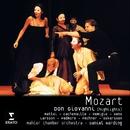 Mozart Don Giovanni Highlights/Daniel Harding/Mahler Chamber Orchestra