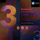 Beethoven: Piano Sonatas/Stephen Kovacevich