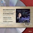 Rachmaninov: Complete Piano Concertos/Mariss Jansons
