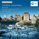 Gershwin: Piano Music/Katia Labèque