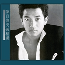 The Most Greatest Hits/Danny Chan