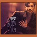 All Out Of Love/Danny Chan