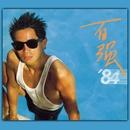 Danny '84/Danny Chan