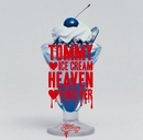 TOMMY ICE CREAM HEAVEN FOREVER/Tommy heavenly6