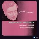 モーツァルト:ホルン協奏曲(全曲)/Dennis Brain