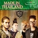 Made In Thailand (Carabao The Series)/Lomosonic