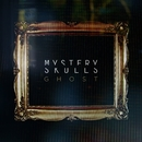 Ghost/Mystery Skulls