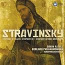 Stravinsky: Symphonies/Sir Simon Rattle/Berliner Philharmoniker