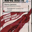 Shostakovich: Symphony No 7/Mariss Jansons/Leningrad Philharmonic Orchestra