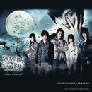 Vampire Stories O.S.T/KAMIJO