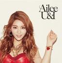 U&I/Ailee