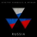 Russia/Dimitri Vangelis & Wyman