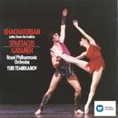 Spartacus/ Gayaneh - Ballet Suites/Yuri Temirkanov/Royal Philharmonic Orchestra