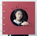 PLAY LIST/高畑充希